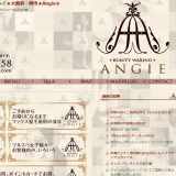 ANGIE [Blog Design]