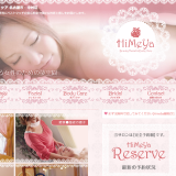Himeya [Blog Design]