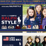 Ralph Style [Blog Design]