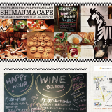 Shimauma Cafe [Blog Design]