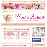 Prima Bianca [Blog Design]