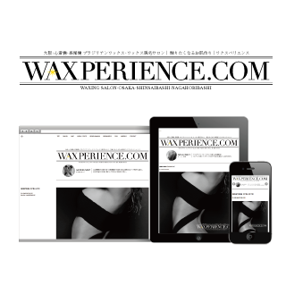 WAXPERIENCE [Homepage Design]