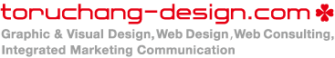 アメブロ デザイン,アメブロ カスタマイズ,ブログ デザイン,サロン ホームページ,サロン ブログ,サロン ロゴマーク,アメブロ SEO,サロン SEO,ブログ講座,toru chang